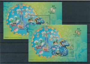 [G26472] Hong Kong 2015 year of the ram two good sheets very fine MNH