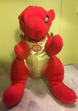 "Dragon Plush Hugfun Red Light Up Eyes Roaring Sounds Plush Toy 8"" Stuffed Animal"