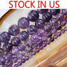 """15.5"""" Natural Purple Amethyst Round Beads PickSize 2mm,3mm,4mm,6mm,8mm,10mm,12mm"""