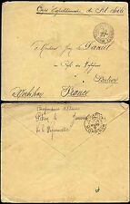 Military, War Cover Asian Stamps