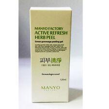 Manyo Factory Active Refresh Herb Peel Green Gommage Peeling Gel  120ml