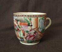 Qianlong 1735-1796 Qing Dy, Chinese Famille Rose, Mandarin Porcelain Tea Cup