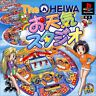 USED PS1 PS PlayStation 1 THE HEIWA weather studio 00063 JAPAN IMPORT