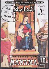 Manama 1970 Madonna Ansidei Quadro dipinto Raffaello Sheet CTO Imperf Paintiigs