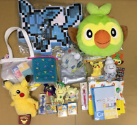 Pokemon Center Official Fukubukuro Lucky Pikapika Bag 2020 Plush lot JAPAN