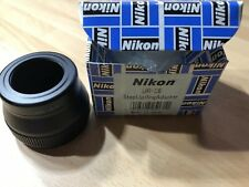 **NIKON** UR-E6 Step Down Ring Adapter - For Use with Coolpix 5000/5400