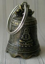 Quan Yin Miniature Bell with Steel Split Ring - 42x30mm, W/clapper