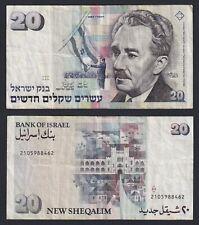 New listing Israel 20 New Sheqalim 1987 Bb / Vf B-01