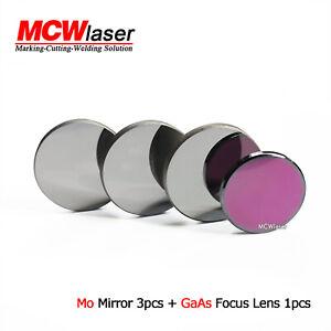 CO2 Laser Mo Mirrors*3PCS + GaAs Focus Lens*1PCS For 80W-150W Engraver Cutter