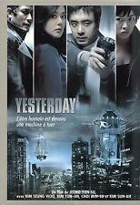 YESTERDAY - COLLECTOR 2 DVD - JEONG Yun-Su - ASIAN STAR