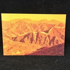 Vintage Post Card Dawn Over The Great Wall Poeples Republic Of China Peking Po