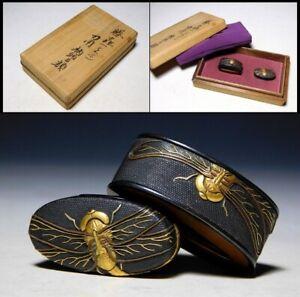 SUPERB Dragonfly Kinko Fuchi/Kashira Japan Original Edo Sword Tsuba Antique