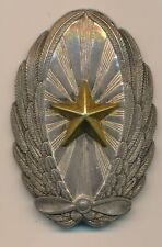 "Japan WWII Officer Grade Pilot Graduation Badge Awarded to ""TOMIO"" Pure Silver"