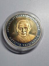 10 Euro 2007 Excellent Condition Coin Trial Specimen Vatican