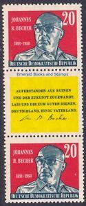 EBS East Germany DDR 1959 - Johannes Robert Becher - Michel 732 Zd 10 TAB MNH**