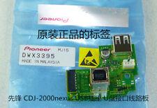 NJM2846DL3-18 IC per Pioneer AVH-P8400BT AVH-X8500BT CDJ-900NXS PDP-5080HD