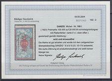 Danzig 150 I gestempelt geprüft Befund Fotobefund