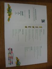2013 FIFA Confederations Cup: Official Tournament Match Business Seat Drinks Men