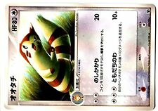 PROMO POKEMON JAPANESE mirage's MEW N° 009/016 FURET FURRET