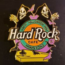 Hard Rock Cafe Pin Hong Kong - Two Skeletons with Coffin & Bats - (#3060) - 1997
