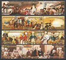 Barbuda 1976 239-50 ** Indépendance États-Unis chevaux canons