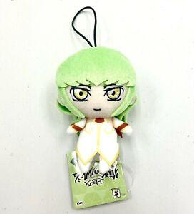 Code Gease Lelouch of Resurrection Mini Mascot Charm Toy Plush Doll CC BP39179