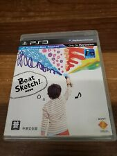 Beat Sketch (PlayStation 3) **ASIAN IMPORT** ENGLISH AND CHINESE. COMPLETE PS3