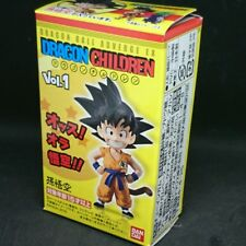 BANDAI DRAGON BALL Z Super ADVERGE EX Children Mini Figure Son Goku  NEW F/S