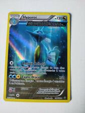 Hyporoi 108/160 XY - Primo Choc Full Art Holo Foil