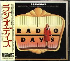 Radio Days Soundtrack - Japan CD Larry Clinton Artie Shaw Benny Goodman Trio His