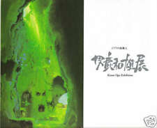 Art Book Kazuo Oga Exhibition Ghibli Totoro Japanese