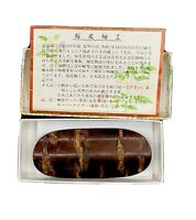 "Vintage Japan Kabazaiku Cherry Bark Tea  Scoop Hand Crafted 3 1/4"" w/box"