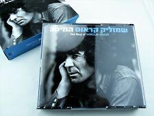 SHMULIK KRAUS Ha-Meitav The Best Of 3x CD SET Made In Israel Israeli Pop Singer
