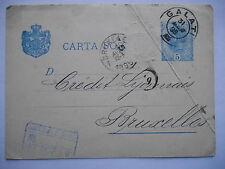 Entier postal Carol I 5 bani - Oblitération Galati 1899 - Roumanie