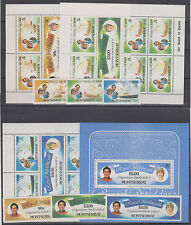 Great Britain former colony Montserrat Lady Diana & Prince Charles 1981 MNH **