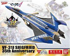 Bandai 1/72 Vf-31J Siegfried (Macross 35Th Anniversary Color) Macross Model Kit