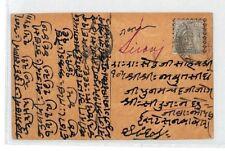 BL147 c1906 Inde CARTE POSTALE dirigé * sironj * Red manuscrit {samwells} pts