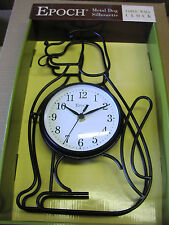 "4-Wrought iron frame Dog Silhouette Wall Clock 14.5""inches high -NEW In Box"