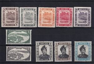 Brunei - Selection of 10 stamps