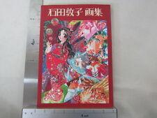 ATSUKO ISHIDA Illustration Art Book Might Gaine RayearJapan Anime *