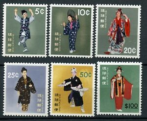 Ryukyu Scott 83-87 Dancers MINT HINGED 1961-64 (incomplete set)