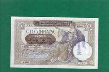YUGOSLAVIA  100 dinara 1941 .g - ARCHIVE - PRINZE EUGEN DIVISION