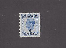 KUWAIT #108  MH - KING GEORGE - 1950-54
