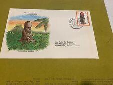 Solomon Islands  1978 FDC Ceremonial Artifacts (Folder4085)