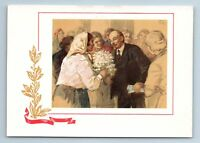 1969 LENIN & FEMALE WORKERS in Moscow All-Russian Congress Vintage Postcard