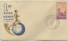 Rare India 1951 1st Asian Games FDC # 283