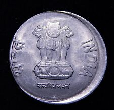 India 2 Rupees 2014 **Broadstuck or Off Center Strike** Nice UNC Error Coin!