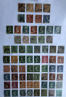 France Stamp Collection On 9 Pages