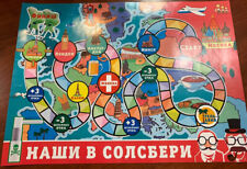 Board game 'Our Guys at Salisbury' Russian spy agents Novichok Skripal GRU + KGB
