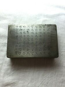 CHINESE PAKTONG BRASS COPPER METAL INK BOX INCISED CALLIGRAPHY SCHOLAR REPUBLIC
